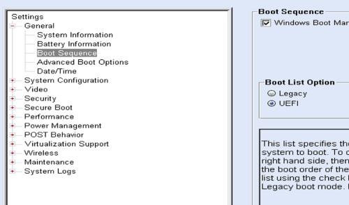 Fix Windows 10/8/7 USB Install Problems - BIOS UEFI MBR Boot